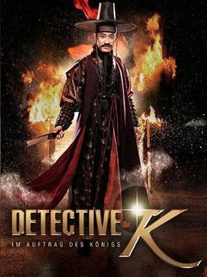 Thám Tử K: Bí Mật Góa Phụ Detective K: Secret Of Virtuous Widow.Diễn Viên: Myung,Min Kim,Dal,Su Oh,Ji,Min Han