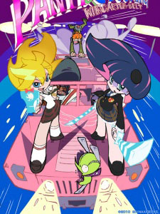 Panty And Stocking With Garterbelt - Pansto, Psg
