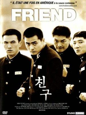 Tình Bạn Friend.Diễn Viên: Oh,Seong Yu,Dong,Gun Jang,Tae,Hwa Seo,Ju,Bong Gi,Hyeon Ju,Bo,Kyeong Kim
