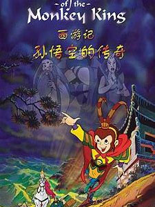 Tây Du Ký Legends Of The Monkey King.Diễn Viên: John Sparkes,Justin Fletcher,Kate Harbour