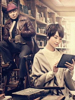 Biblia Koshodou No Jiken Techou The Case Records Of The Biblia Secondhand Bookstore.Diễn Viên: Jung Jae Young,Han Ji Min