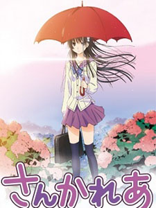 Sankarea Undying Love.Diễn Viên: Furuya Chihiro,Sanka Rea,Akino,Baabu,Butler