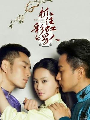 Người Đàn Ông Bắt Được Cầu Vồng The Cage Of Love.Diễn Viên: Trịnh Sảng,Lưu Khải Uy,Lý Đông Học