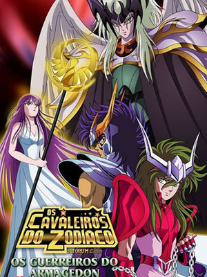 Saint Seiya Movie 4 Warriors Of The Final Holy Battle.Diễn Viên: Will Wallace,Dean Cain,Don Swayze