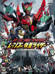 Ooo, Den-O, All Riders - Lets Go Kamen Riders Việt Sub (2011)