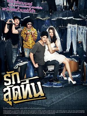 Tình Yêu Mới Lớn - Rad Sud Teen Việt Sub (2012)