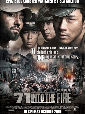 Giữa Làn Lửa Đạn 71: Into The Fire.Diễn Viên: Cha Seung,Won,Kwon Sang,Woo,Kim Seung,Woo