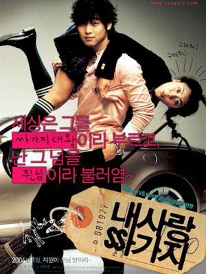 Hợp Đồng Nô Lệ 100 Days With Mr Arrogant.Diễn Viên: Ha Ji Won,Kim Jae Won,Kim Tae Hyun,Han Min,Yong Seo Hee