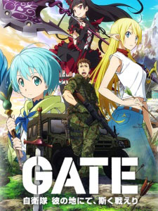 Gate: Jieitai Kanochi Nite, Kaku Tatakaeri - Thus The Jsdf Fought There