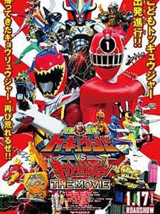 Ressha Sentai Toqger Vs Zyuden Sentai Kyoryuger - Toqger Vs Kyoryuger
