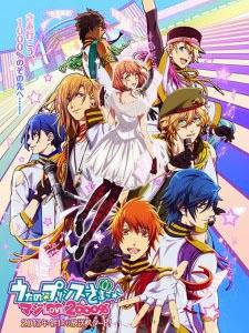 Uta No Prince Sama Ss2 - Uta No☆Prince-Sama♪ Maji Love 2000%