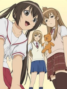 Minami-Ke, Minamike Ss1 - The Minami Family