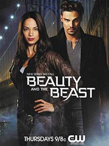 Người Đẹp Và Quái Thú Phần 3 - Beauty And The Beast Season 3