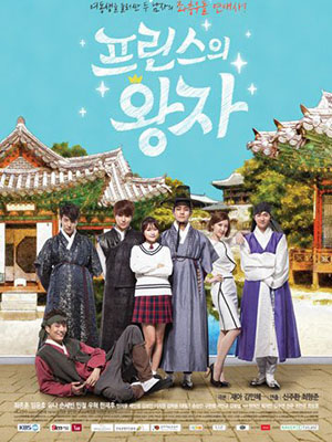 Đối Thủ Định Mệnh Prince Of Prince.Diễn Viên: Ftisland Jong Hun,Aoa Yuna,Lim Yun Ho,Son Se Bin,Woo Hyeok,Lee Su Gwang