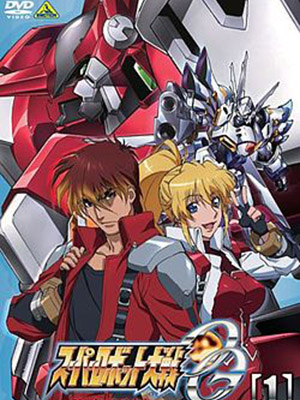 Super Robot Taisen Og - The Inspector