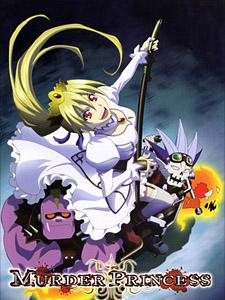 Murder Princess マーダープリンセス.Diễn Viên: Kanichi Kurita,Kôichi Yamadera,Kiyoshi Kobayashi