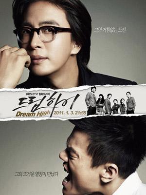 Bay Cao Ước Mơ Dream High.Diễn Viên: Bae Yong Joon,Park Jin Young,Kim Soo Hyun,Taecyeon,Suzy,Ham Eun Jung,Wooyoung