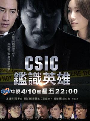 Đội Đặc Nhiệm Hiện Trường - Crime Scene Investigation Center Thuyết Minh (2015)