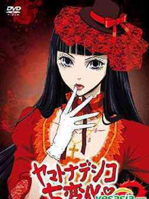 Yamato Nadeshiko Shichi Henge - The Seven Metamorphoses Of Yamato Nadeshiko