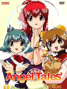 Otogi Story Tenshi No Shippo Angel Tales Specials.Diễn Viên: Jean Reno,Benoît Magimel,Christopher Lee,Camille Natta,Johnny Hallyday,Gabrielle Lazure,Augustin