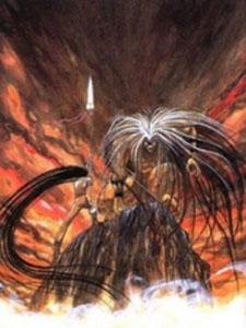 Cậu Bé Thần Giáo - Ushio Tora Việt Sub (1993)