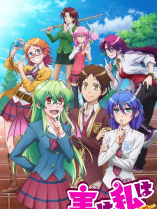 Jitsu Wa Watashi Wa - Jitsuwata, The Truth Is I Am Việt Sub (2015)