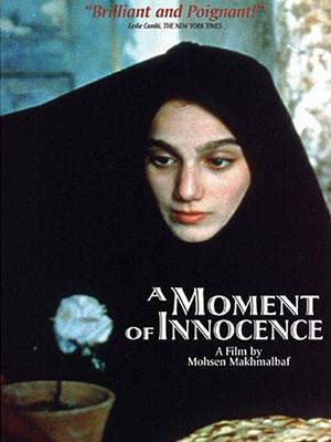 Khoảnh Khắc Thơ Ngây - A Moment Of Innocence