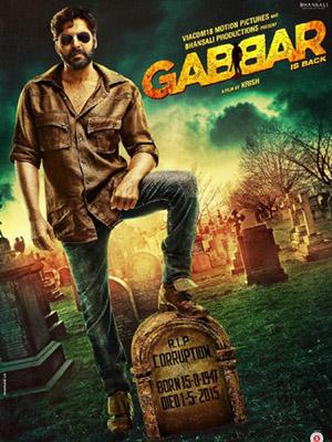 Người Hùng Tái Xuất Gabbar Is Back.Diễn Viên: Akshay Kumar,Shruti K Haasan,Sunil Grover