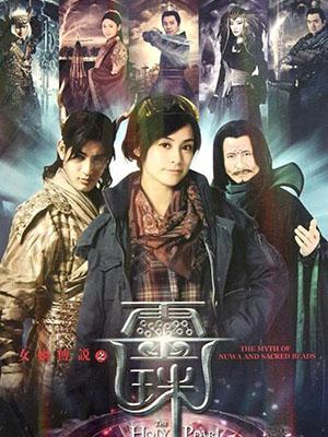 Linh Châu - The Holy Pearl