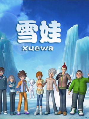 Cậu Bé Tuyết Phim Hoạt Hình.Diễn Viên: Ikue Otani,Mayuki Makiguchi,Phim Mới,Rica Matsumoto,Yūki Kaji