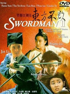 Tiếu Ngạo Giang Hồ 2 - Đông Phương Bất Bại: Swordsman Ii