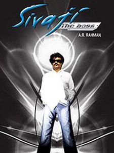 Chuyện Về Sivaji Sivaji: The Boss.Diễn Viên: Rajinikanth,Shriya Saran,Suman