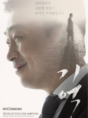 Ký Ức Tìm Lại Memory.Diễn Viên: Lee Sung Min,Kim Ji Soo,Park Jin Hee,Ban Hyo Jung,Jang Kwang