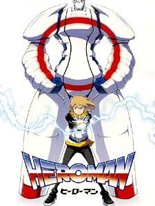 Heroman - ヒーローマン