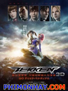 Tekken Blood Vengeance - Included In Tekken Hybrid Ps3 Game