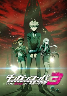 Danganronpa 3: The End Of Kibougamine Gakuen: Mirai-Hen - The End Of Hopes Peak Academy: Future Volume