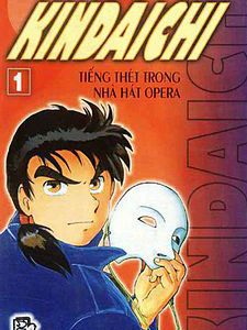 Thám Tử Kindaichi: Kindaichi Case Files - Kindaichi Shounen No Jikembo: Detective Kindaichi