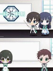 Mahouka Koukou No Rettousei - Yoku Wakaru Mahouka