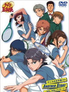 Prince Of Tennis: Another Story Messages From Past And Future