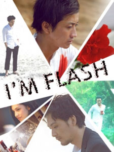 Ta Là Ánh Sáng Im Flash!.Diễn Viên: Tatsuya Fujiwara,Kiko Mizuhara,Ryuhei Matsuda