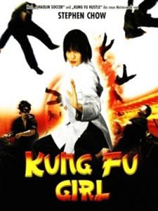 Cô Gái Thiếu Lâm Shaolin Girl.Diễn Viên: Ko Shibasaki,Tôru Nakamura,Kitty Zhang Yuqi
