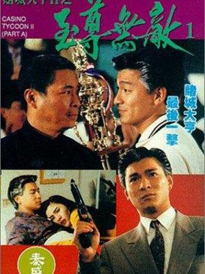 Bá Chủ Bịp Thành 2 Casino Tycoon Ii.Diễn Viên: Dennis Chan,Vivian Chen,John Ching