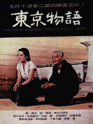 Câu Chuyện Tokyo Tokyo Story.Diễn Viên: Chishû Ryû,Chieko Higashiyama,Sô Yamamura