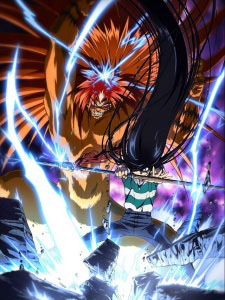 Ushio To Tora (Tv) Ushio And Tora