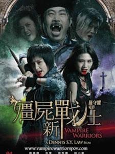 Chiến Binh Cương Thi Vampire Warriors.Diễn Viên: Nguyên Hoa,Tiền Tiểu Hào,Chrissie Chow,Luxia Jiang
