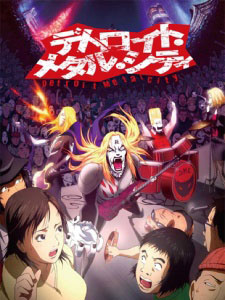 Detroit Metal City Dmc The Animated Series.Diễn Viên: Uchi No Ko No Tame Naraba,If Its For My Daughter