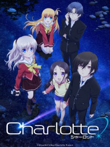 Charlotte シャーロット.Diễn Viên: Rumic World Tv 2003
