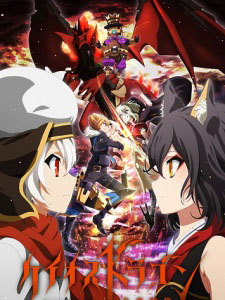 Chaos Dragon: Sekiryuu Seneki - Red Dragon War Việt Sub (2015)