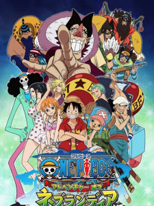 One Piece Special: Adventure Of Nebulandia Cuộc Phiêu Lưu Đến Lãnh Địa Nebulandia.Diễn Viên: Takeshi Aono,Shigeru Chiba,Toshio Furukawa
