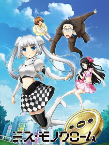 Miss Monochrome Ss2 - The Animation 2